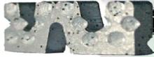 Алмазные сегменты FW заказать